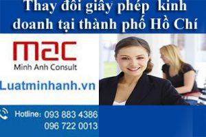 Thay đổi giấy phép kinh doanh tại thành phố Hồ Chí Minh